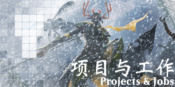 Nov-Projects